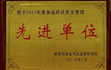河南調味料|調味料廠家|調味料批發